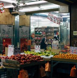 International Supermarket