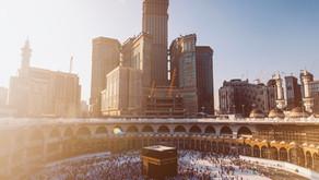 Eid ul Adha 1442 - Wednesday 21 July 2021
