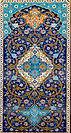 Clean Blue rug.