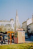 Novi Sad (SRB)