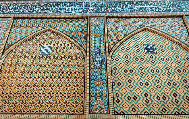 Masjid Waarith ud Deen