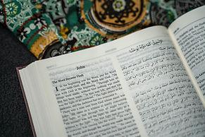 Quranic Arabic