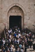 להבין את העם, התרבות והמנטליות בישראל
