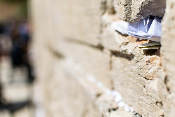 פתק אישי שכתב מטופל - בכותל בירושלים