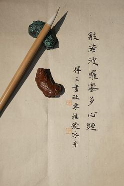 Image by 五玄土 ORIENTO