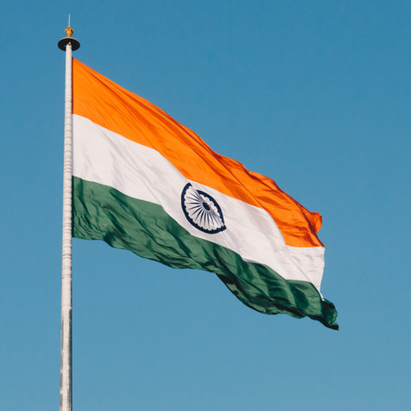 Indian Private Debt Funds - A Special Supplement