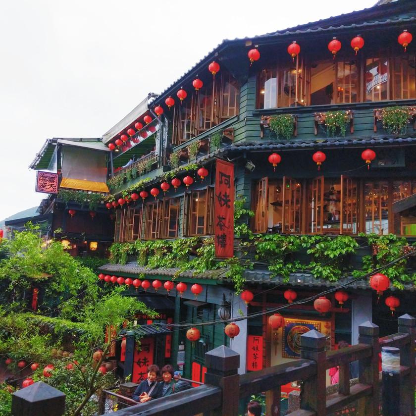 阿妹茶樓 A-Mei Teahouse