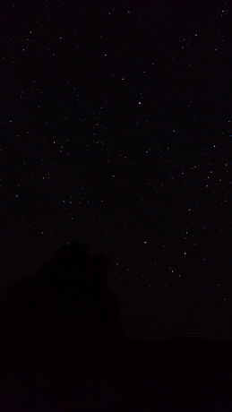 A picture of stars in the sky.