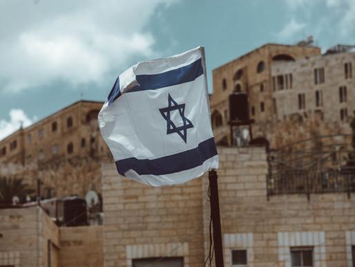 הבשורה הדתית-מדינית-תיאולוגית עבור מדינת ישראל