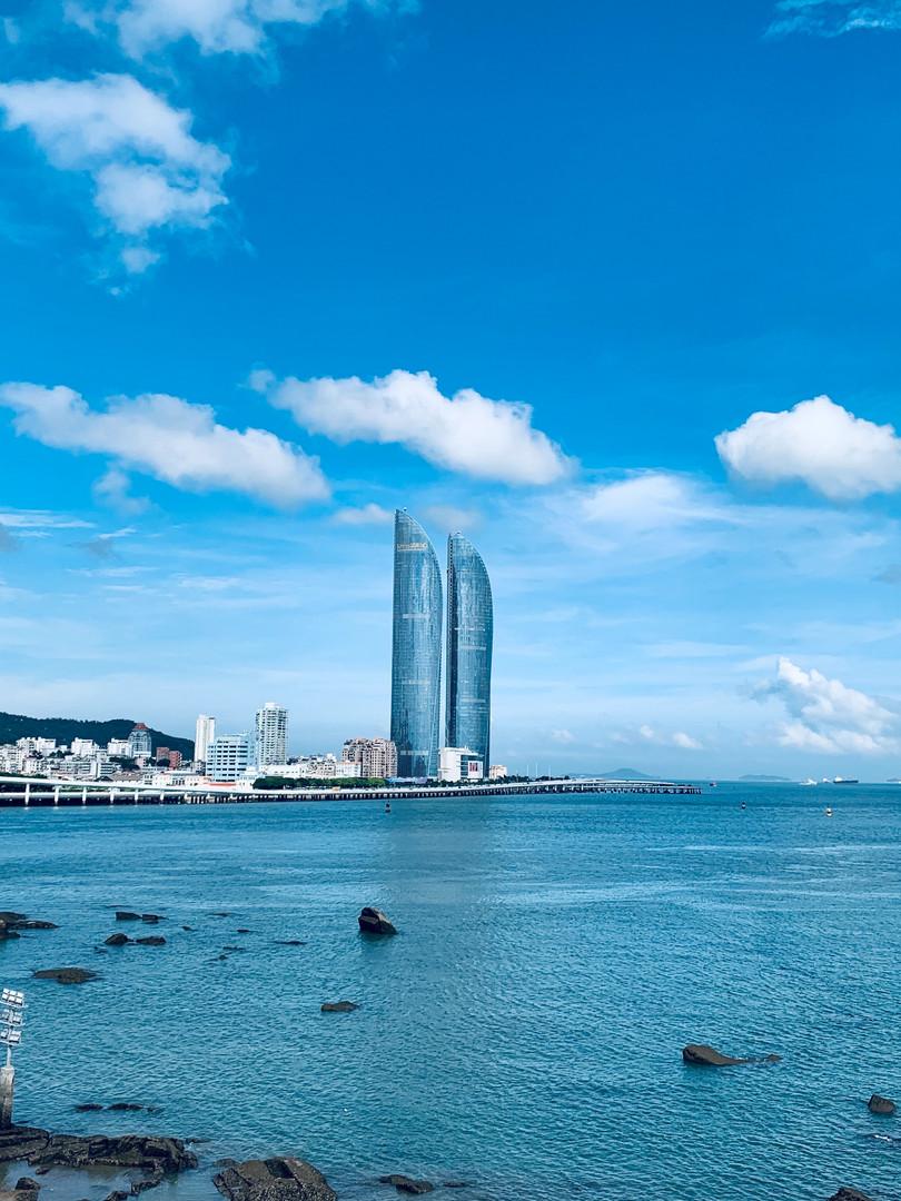 Xiamen Office