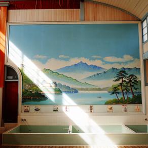 A journey in the past through Japanese onsen・銭湯でノスタルジーに浸る
